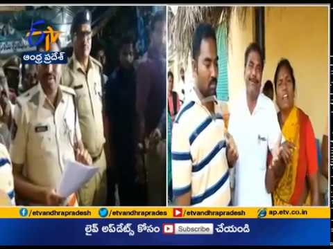 Jyothi Murder Case   Four Cops Suspended   Due to Negligence of Duty   at Mangalagiri