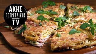 Φριτάτα με ζυμαρικά Επ.44 | Kitchen Lab TV