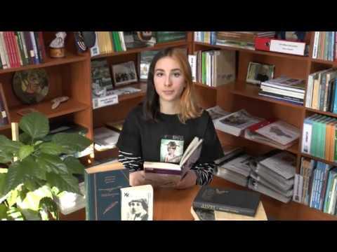 Изображение предпросмотра прочтения – КристинаШикунова читает произведение «Дикая воля» М.И.Цветаевой