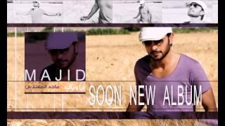 majid al mohandes new album teaser quot ana wayyak quot quot ماجد المهندس quot أنا وياك