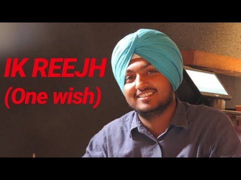 ik reejh (one wish) song (Prabh Gill) by Manpreet