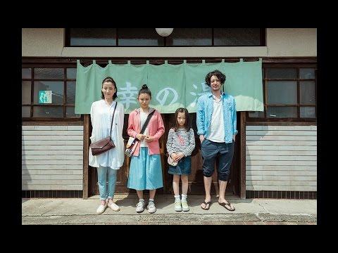 宮沢りえ×オダギリジョー×松坂桃李 『湯を沸かすほどの熱い愛』特報映像がついに解禁!
