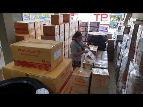 แนะนำ บริษัทรับส่งพัสดุ (ไม่จำกัดน้ำหนัก ไม่จำกัดขนาด) จัดส่งถึงบ้านทุกที่ทั่วไทย