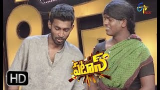 Patas | Express Hari & Nookaraju Performance | 10th August 2018 | ETV Plus