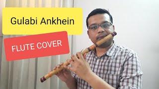 Gulabi Aankhein Jo Teri Dekhi   Flute Cover   Mohammed Rafi   Instrumental