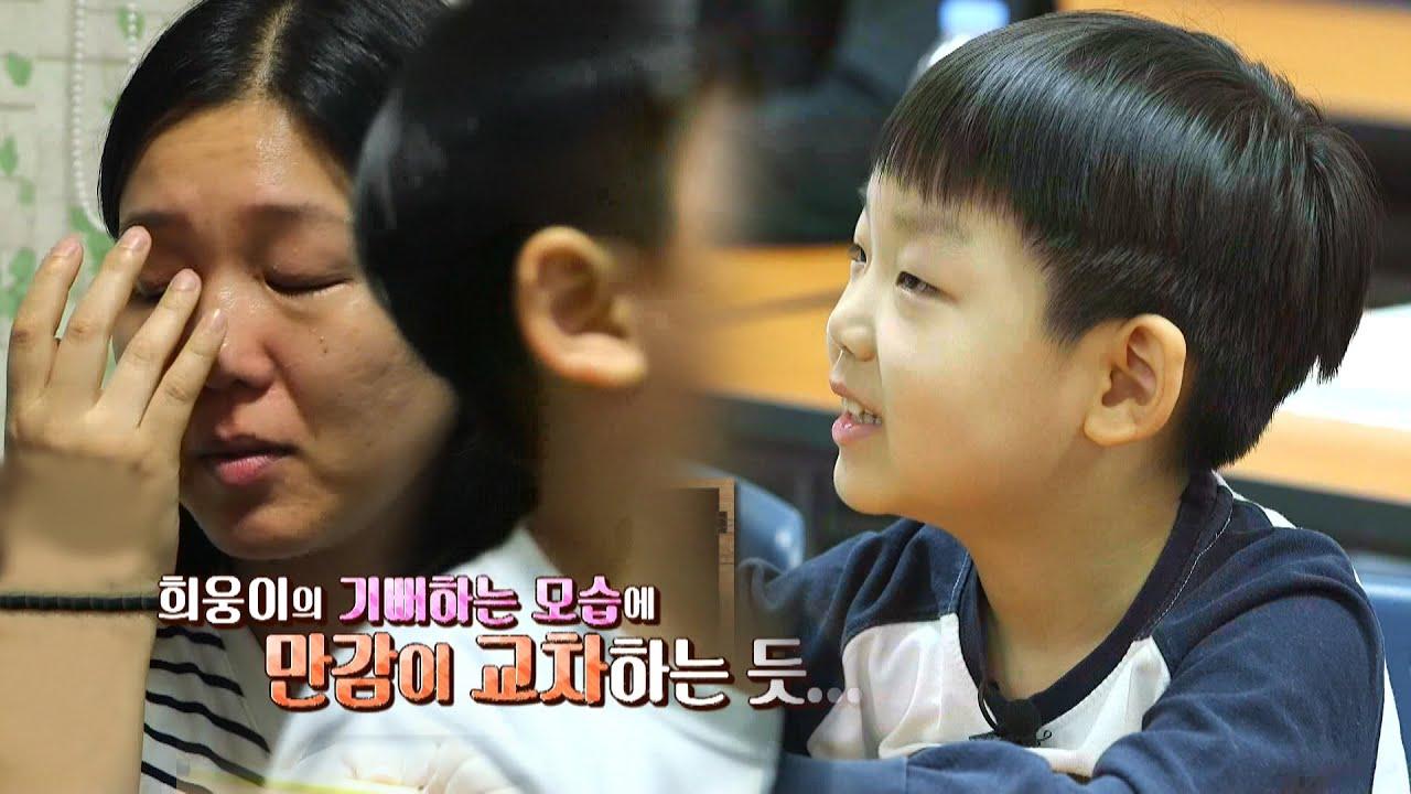 카이스트 학생들 만나 기뻐하는 8세 신희웅  '눈물' @영재발굴단 32회 20151028 #1