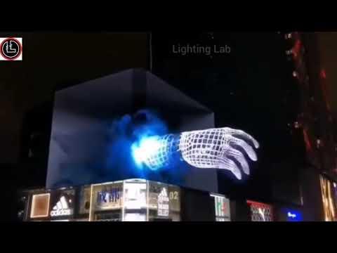 3D Billboard Screen | Ultra Realistic 3D Screen | Lighting Lab