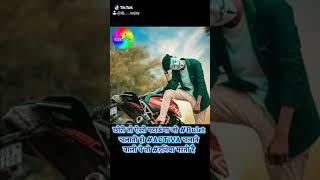 New ringtone 2020 mix by dj sujay