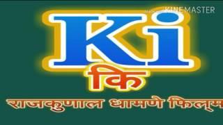 Barakhadi Read in English and Marathi Part-1