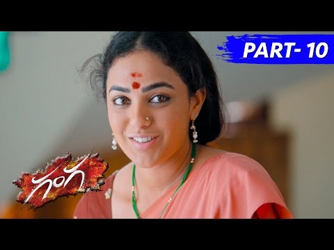 Ganga : Muni 3 Telugu Full Movie Part 10 || Raghava Lawrence, Nitya Menen, Taapsee