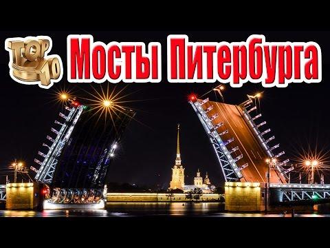 Санкт-Петербург | Нева, мосты, дворцы и храмы