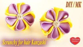 Цветочки канзаши из репса. Резинки для волос. МК / Scrunchy for hair Kanzashi. Diy