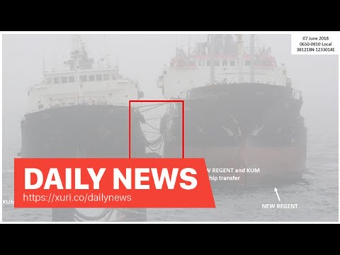 Daily News - United States releases new photo on illegal STS oil transfer linked to North Korea