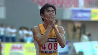 27th SEA GAMES MYANMAR 2013 - Athletics 19/12/13