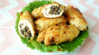 Куриные рулетики с грибами и сыром Очень вкусные сытные и бюджетные