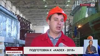 Уральский завод «Зенит» готовится к V Международной выставк