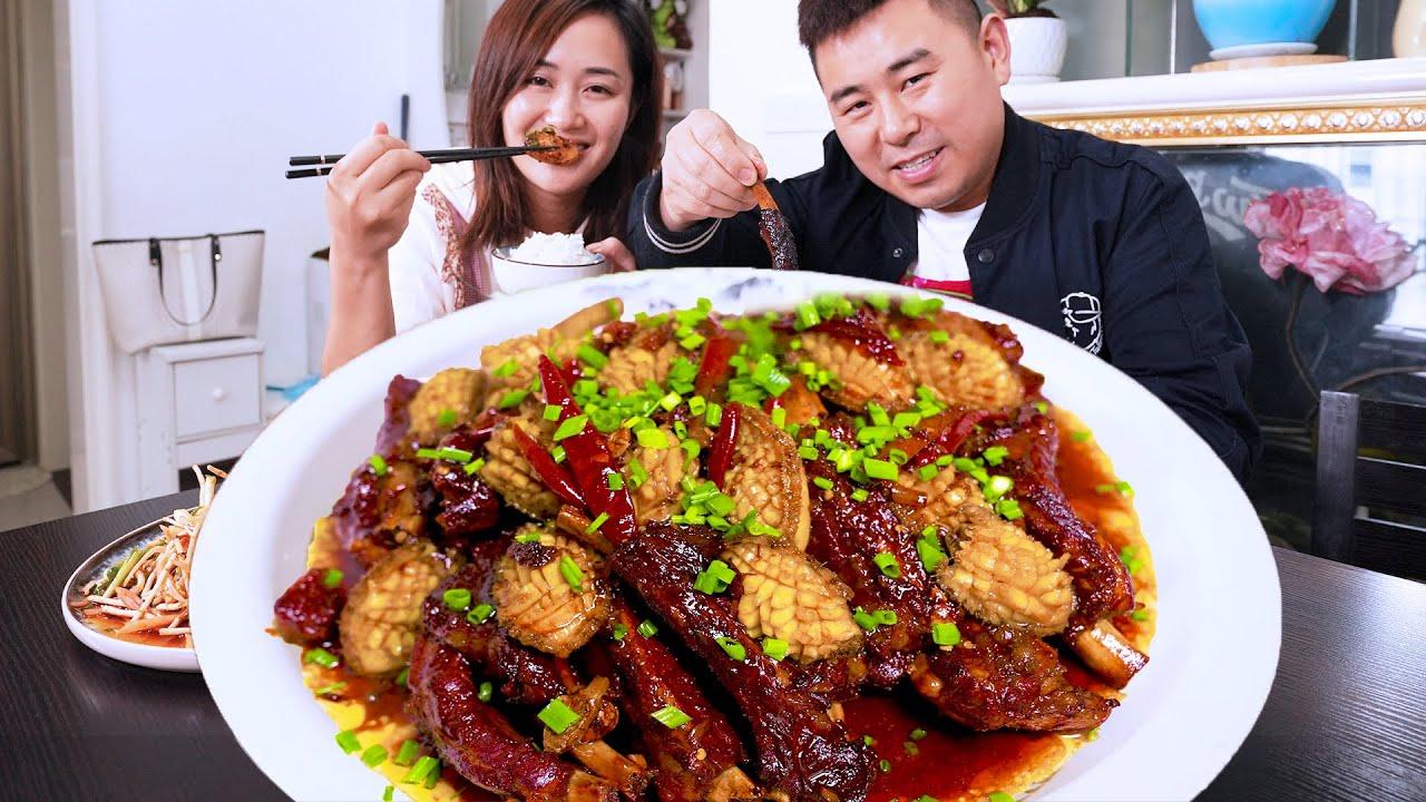 """【超小厨】媳妇没胃口,20只鲍鱼4斤排骨""""鲍鱼烧猪排"""",配折耳根下米饭,绝!"""