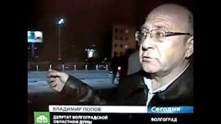 Волгоградские депутаты ищут в Италии проституток.