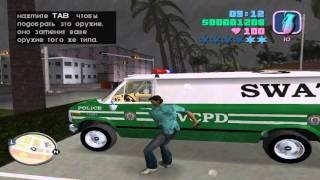 Grand Theft Auto: Vice City Deluxe mod (Gameplay)