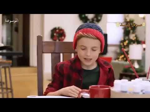 فيلم كوميدي عائلي للاطفال Youtube