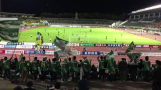 20151025 FC岐阜vsジェフ千葉@長良川 応援歌「アッコちゃん」 FC岐阜 WE LOVE YOU〜