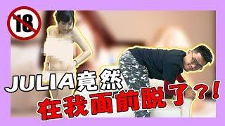 【18禁】AV女優Julia猜拳輸了要脫最後的比基尼!!! taipei red expo 成人展