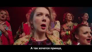 Смотреть Вадим Галыгин и гр  Ленинград . Хочетца мужика а на огороде снеговик!!! онлайн