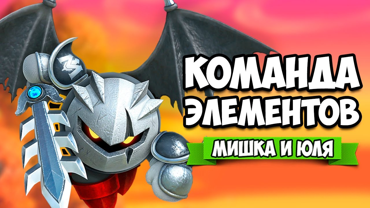 СОЗДАЙ ГЕРОЯ Соединяя ЭЛЕМЕНТЫ на Nintendo Switch - МИШКА ЧЕЛОВЕК ПАУК ♦ Kirby Star Allies #4