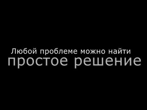 Копираст — Lurkmore