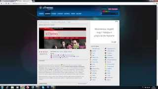 Как изменить дизайн сайта на Ucoz