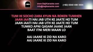 Aaj jaane ki zid na karo - Video Karaoke - Farida Khanum - by Baji karaoke