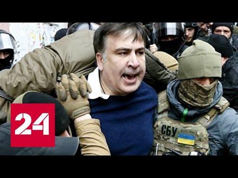 Экс-президент Грузии Михаил
