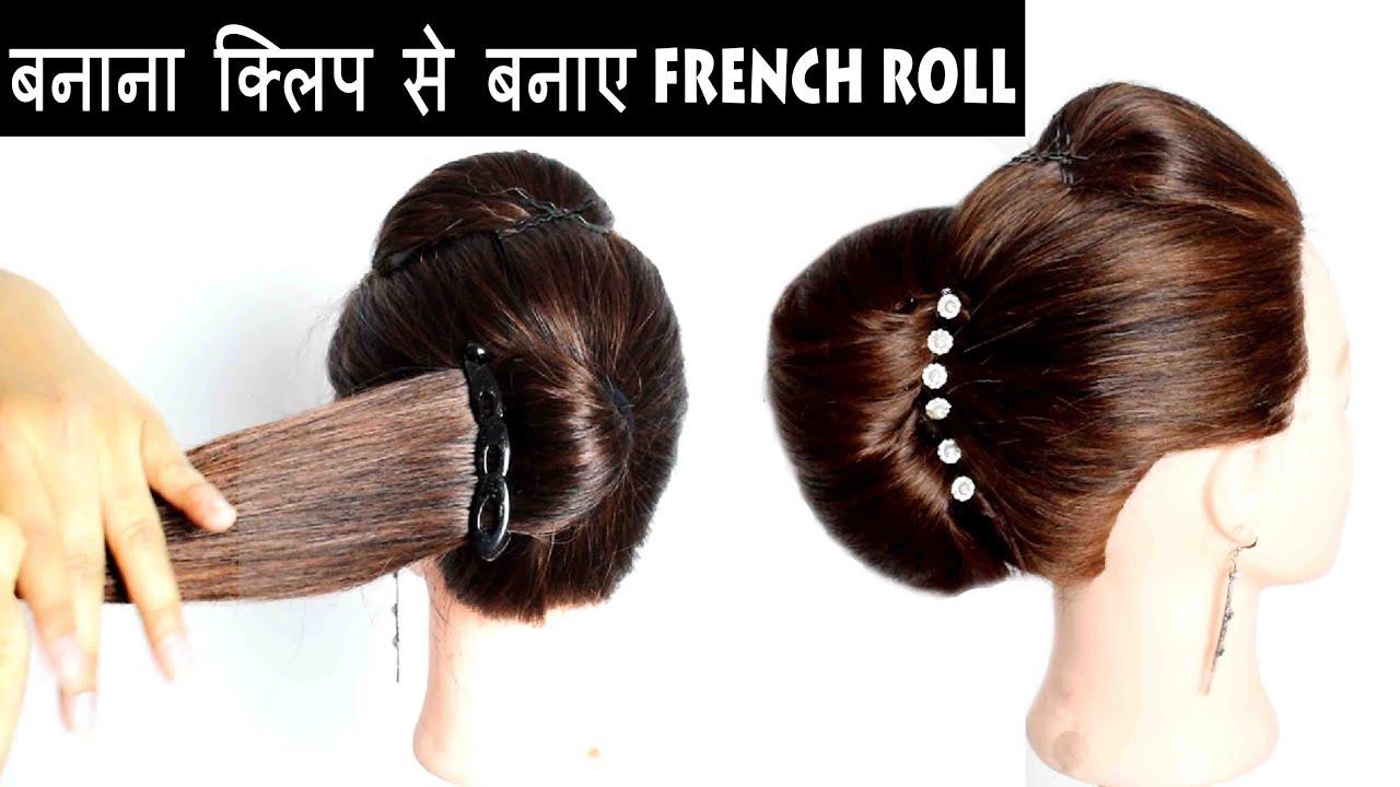 new trick to make big french bun using banana clip