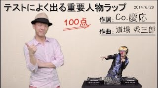 チャンネル登録はこちら↓ http://www.youtube.com/subscription_center?...
