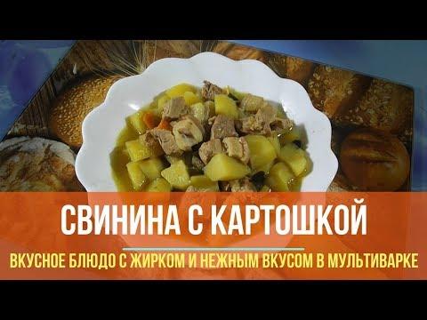 Картошка с мясом более 100 рецептов с фото рецепты с
