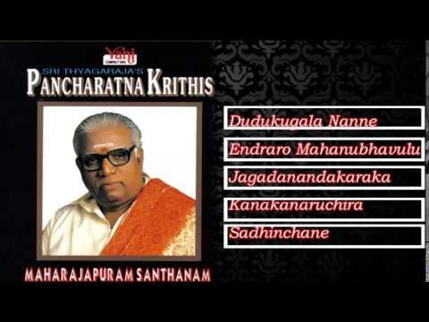CARNATIC VOCAL | SRI THYAGARAJA'S PANCHARATNA KRITHIS |  MAHARAJAPURAM SANTHANAM | JUKEBOX
