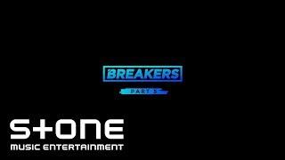 [브레이커스 Part 5] 서사무엘 (Samuel Seo) - 내린 뒤 (a r o m a) ( Audio)
