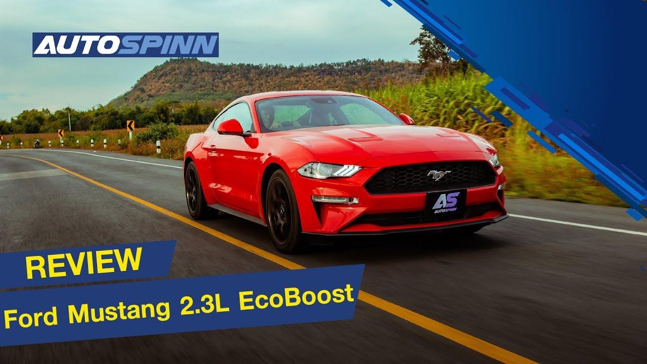 [Test Drive] รีวิวทดสอบ Ford Mustang 2.3L EcoBoost กับการใช้งานจริงบนถนนจริง