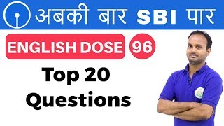 1:00 PM English Dose by Sanjeev Sir| Top 20 Questions |अबकी बार SBI पार| Day#96