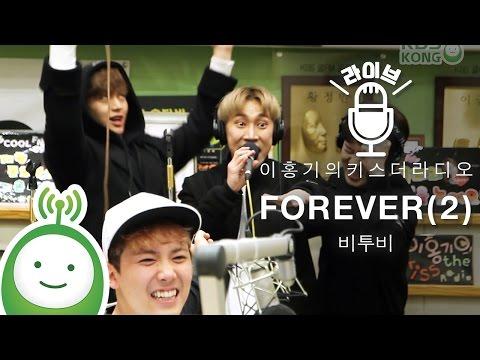 """비투비(BTOB) 보컬라인(은광, 창섭, 현식, 성재) """"Forever"""" (원곡 : 비와이) CAM(2) [이홍기의 키스더라디오]"""