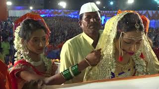 Sonali wedding song