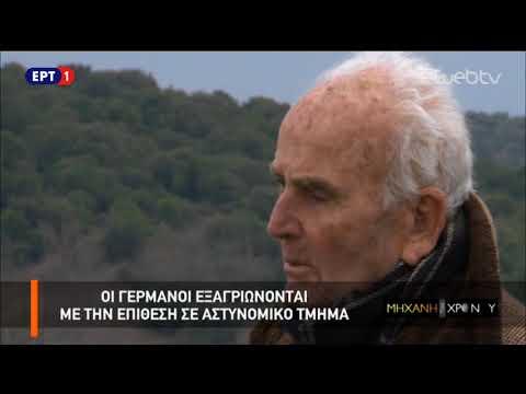 Η Μηχανή του Χρόνου – «Τα ατιμώρητα ολοκαυτώματα στα χωριά της Μακεδονίας» 18Φεβ2017