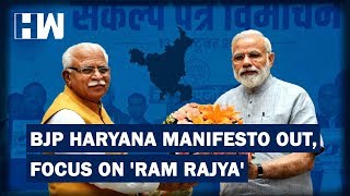 Haryana Elections: Parties release poll manifesto, Why manifestos matter?