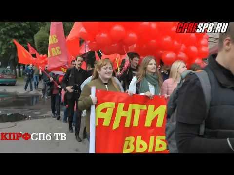 Алкоголь - Здоровая Россия