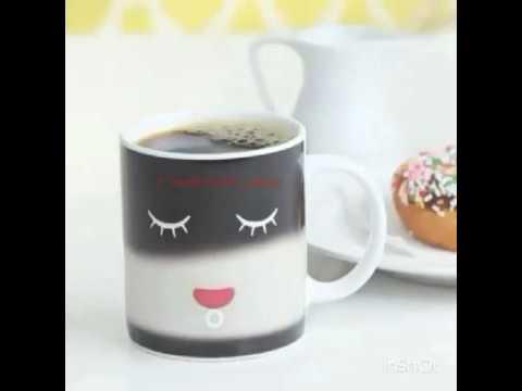 Чашка всем доброе утро
