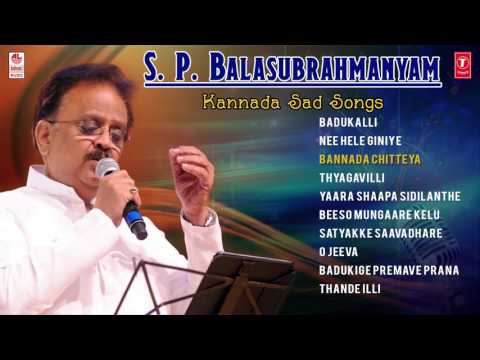 SPB Songs | Kannada Sad Songs Jukebox | SP Balasubrahmanyam Vol - 2