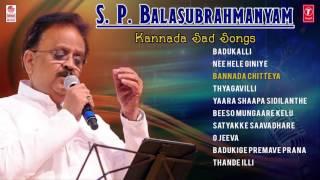 SPB Songs | Kannada Sad Songs Jukebox | SP Balasubrahmanyam Vol - 2