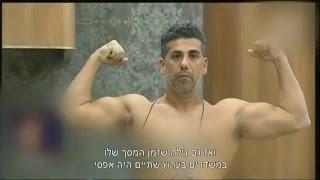 גילי כהן מחרים את האח הגדול - חדשות הבידור