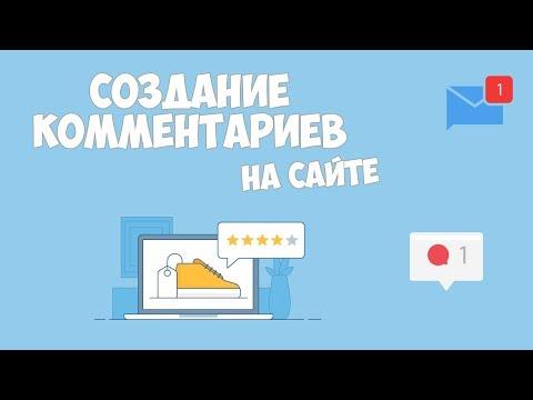 Как добавить комментарий в html