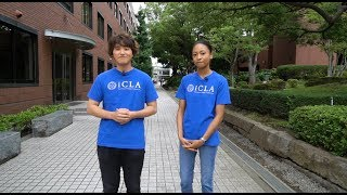 iCLA Campus Tour